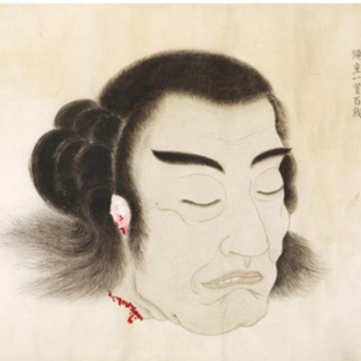 Japanese scroll illustrating the dissection of an executed criminal